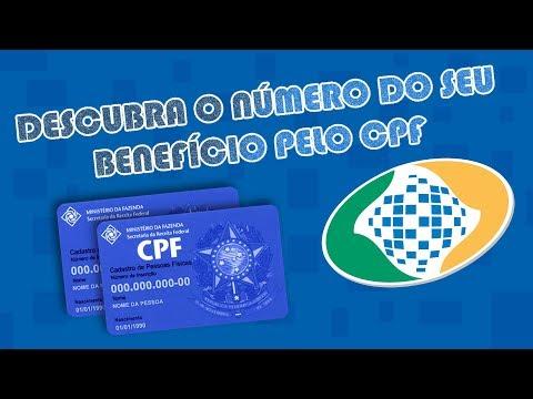 COMO DESCOBRIR O NUMERO DO BENEFICIO DO INSS PELO CPF | Como Fazer Fácil