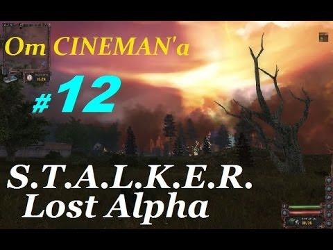 s.t.a.l.k.e.r lost alpha лаборатория x16