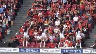 2012/5/17  韓国プロ野球 ハンファ・イーグルスの応援風景 イチャンヨル 検索動画 3