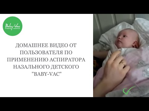 Электровеник Kitfort в каталоге ulmart.ru - YouTube