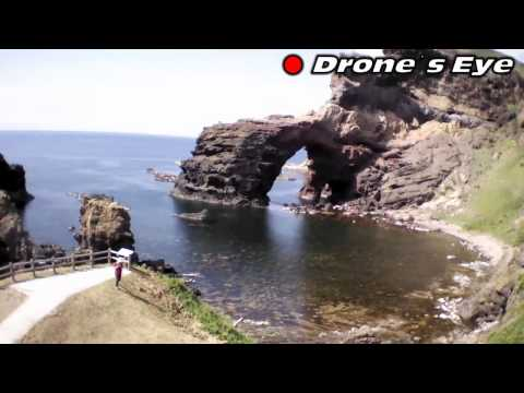 Nishinoshima,Oki Aerial Shot by Ar.Drone -Kuniga Beach-