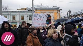 Против свалки в Ярославле протестует даже «Единая Россия»