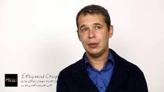 Как связаны питание и менталитет(Как культура поведения человека зависит от питания? Евгений Спирица — профайлер, эксперт по выявлению..., 2016-10-17T08:54:33.000Z)