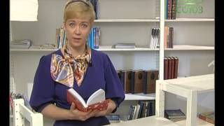 видео Книги о праздниках