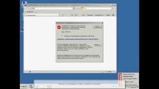 видео Как в Kerio Control 8 запретить p2p трафик
