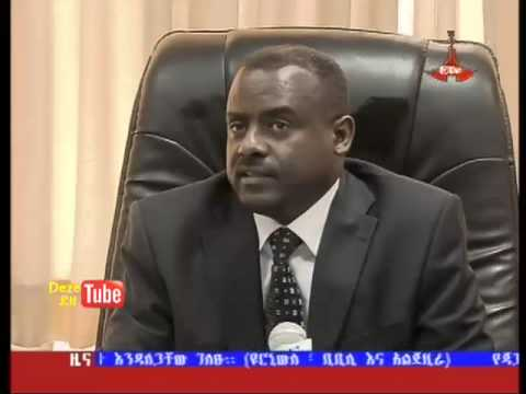 Ethiopian News July 22, 2013 - Mobile Network Problems Worsen in Addis Ababa