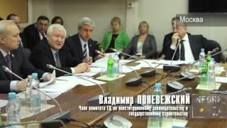 видео Уголовная ответственность за незак. оборот...