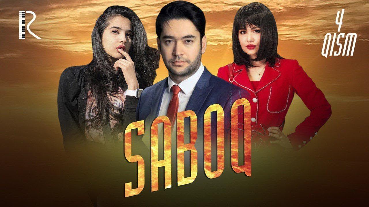Saboq (o'zbek serial) | Сабок (узбек сериал) 4-qism