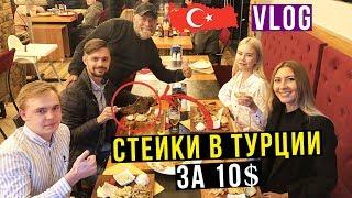 ????????ЦЕНЫ в Турции 2019 - Рынок Вещей за Копейки, Маринуем Мясо, Русские Продукты, Аланья