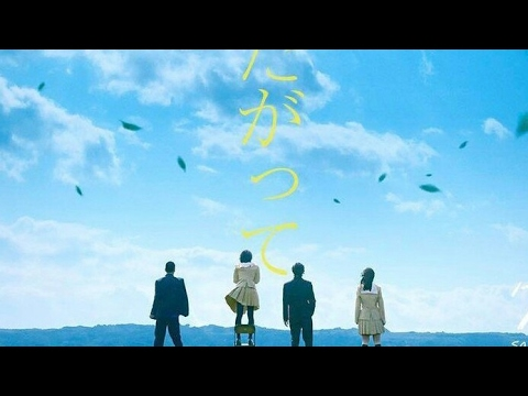 Teaser The Anthem Of The Heart Live Action 2017 Youtube