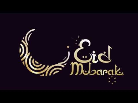 Eid mubarak free business greetings ecards greeting cards 123 eid mubarak typography with motion graphics httpsbehancenayemur m4hsunfo