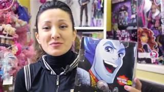 [АРХИВ] МОНСТЕР НА ИНВАЛИДНОЙ КОЛЯСКЕ ! Особенная кукла Monster High! Финиган Уэйк ★MGM★