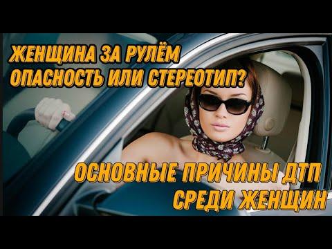 """🚦Программа """"Двойная сплошная"""" на MOTORADIO выпуск 5"""