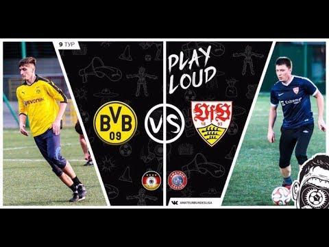 Amateur Bundesliga    Обзор матча. Боруссия Дортмунд - Штутгарт. 9 тур.