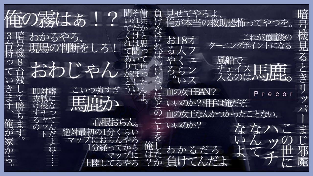 リッパーマリーアントニオ夜ラン【第五人格】【Identity V】【アイデンティティファイブ】