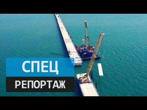 Крым сегодня. Специальный