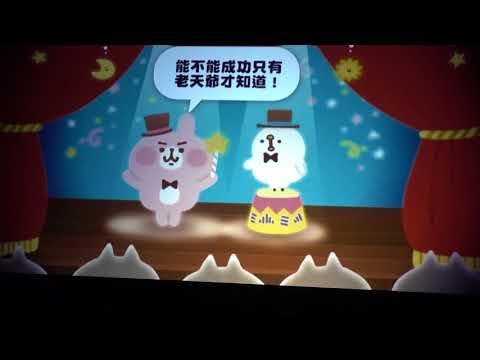 魔術秀 Kanahei Magic Show