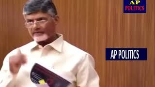 Chandrababu Naidu Counter To Pawan Kalyan In AP Assembly Sessions AP Politics