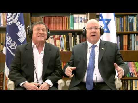 President Rivlin And Famous Israeli Singer Yehoram Gaon