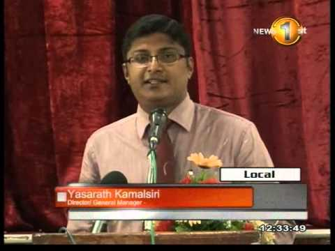 Newsfirst_MTVsports_The 6th Annual Colombo National Education and Book Fair commenced