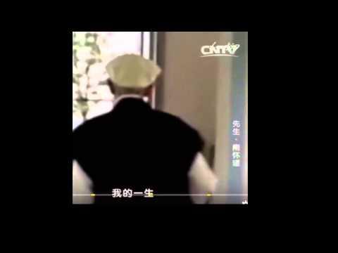 Nan Huaijin: An