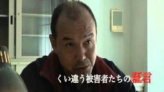 監督・脚本 宝来忠昭 出演 浅居円・琴乃・長谷川ミク・かすみりさ・範田...