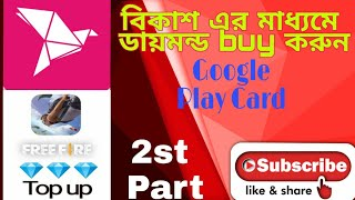 top up free fire garena shell video, top up free fire garena shell