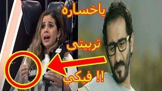 شاهد تعليق احمد حلمي على منه عرفة ومفاجة غير متوقعه في برنامج رامز مجنون رسمي