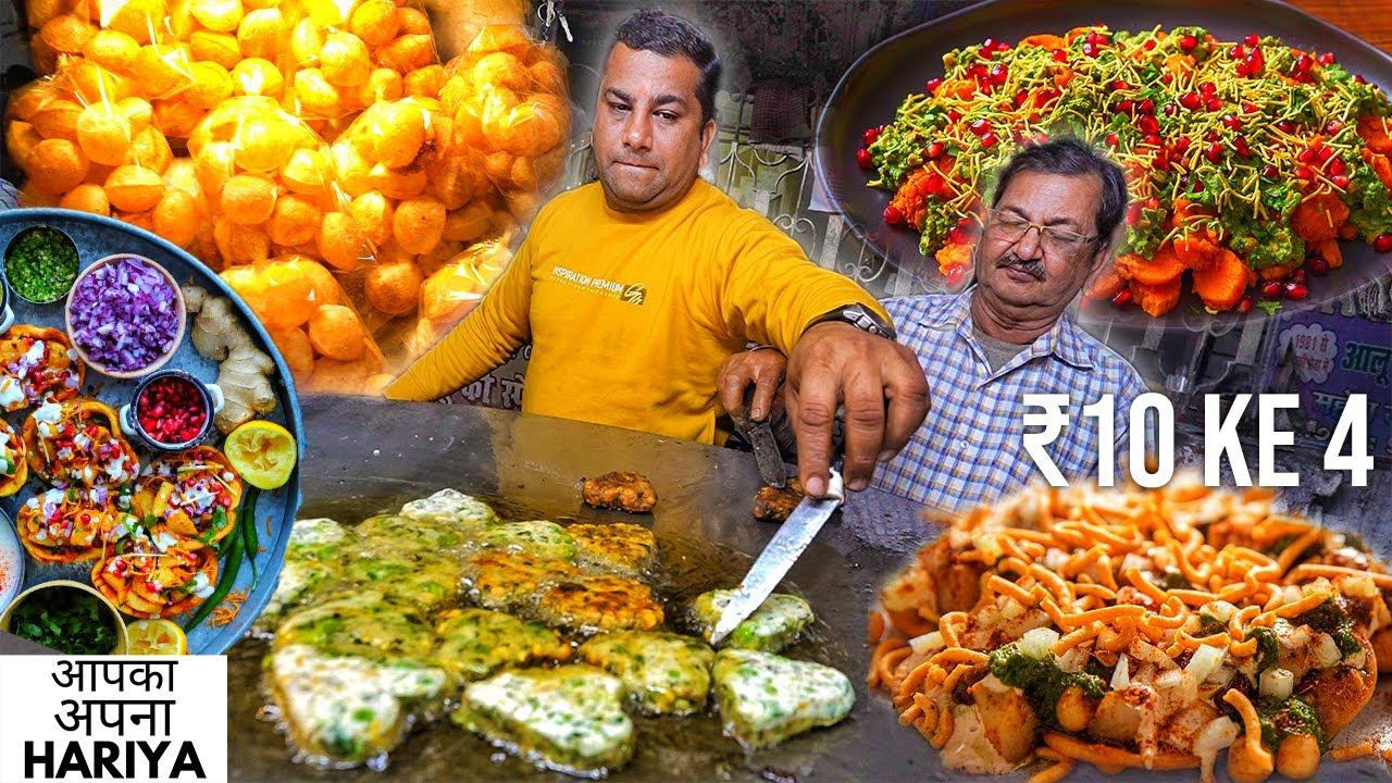 CHEAPEST Street Food@₹10 | Mahesh ji ki Janeman Tikki, जीला के टॉप Golgappe & more | Inspirational