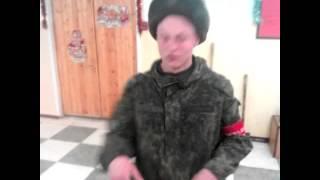 Дневальный андрюха 3
