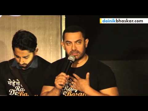 Want To Work With Sunny Leone Says Aamir...
