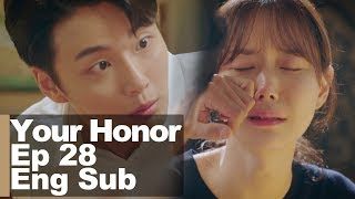 Yoon Shi Yoon didn't Know What Lee Yoo Young Liked.. So He Got Them All! [Your Honor Ep 28]