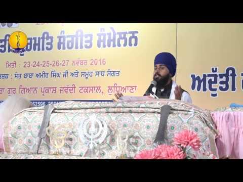 25th AGSS-2016:  Gurmat Vichar Bhai Harvinder Singh Ji Student of Jawaddi Taksal