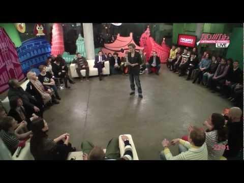 видео: Разрешить ли однополые браки в РФ? Часть 1