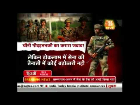 Hai Tayar Hum: India Deploys More Troops Along  China Border