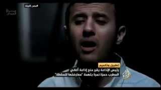 منع اذاعة اغاني حمزة نمرة في القنوات المصرية بسبب رائيه المعارض للسيسي, واتهامه بتأيد الارهاب!!