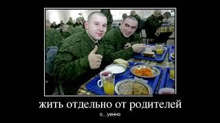 демотиваторы россия, демотиватор дня, фото демотиваторы