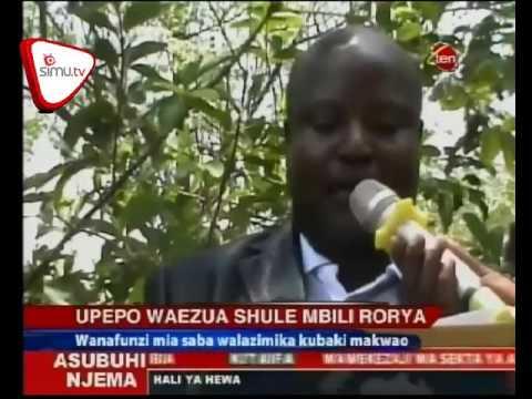 Mvua Yaharibu Miundo Mbinu Ya Shule Rorya