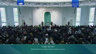 Friday Sermon 22 November 2019 (Urdu): Men of Excellence