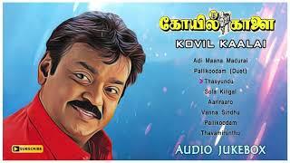 Kovil Kaalai Tamil Movie Songs | Audi Jukebox | Vijayakanth | Kanaka | Ilayaraja | Music Master