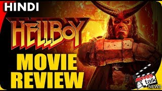HELLBOY (2019) : Movie Review [Explained In Hindi]
