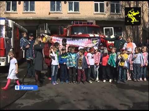 Сегодня в России отмечают День работников пожарной охраны