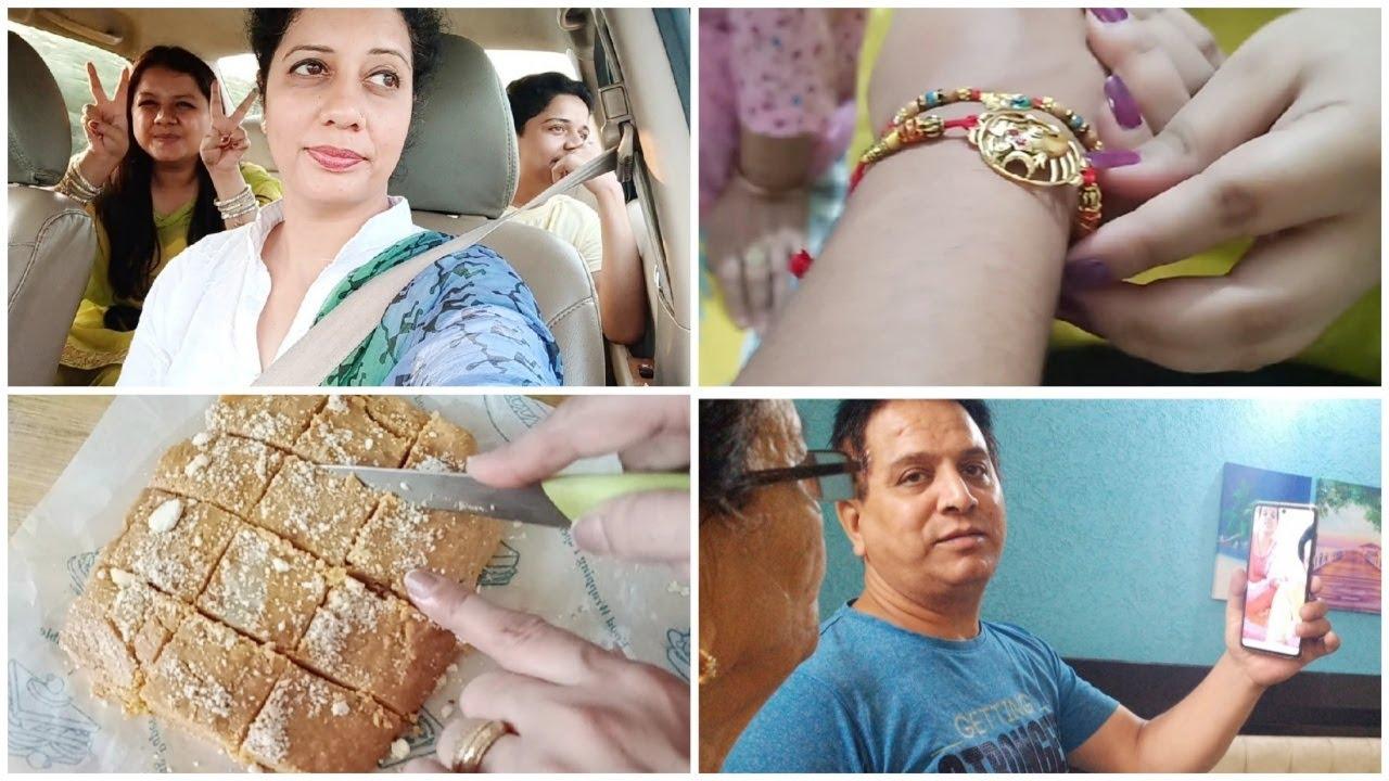 A Day Of My Life|| Rakhi Celebration 2020