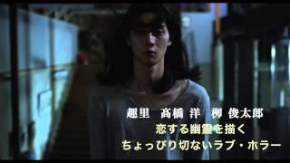 『恋につきもの』公開中! 2014年4月12日より、シネマート新宿にて20:40...