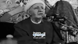 ممن يلبسون لباس الإنسان وعدهم سلوك تماسيح   د.احمد الوائلي