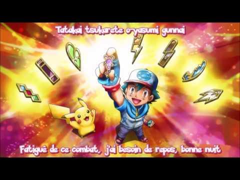 【Kizineko/きじねこ】Mezase Pokemon Master – Pokemon 【Opening 1】 (Vostfr + Romaji)