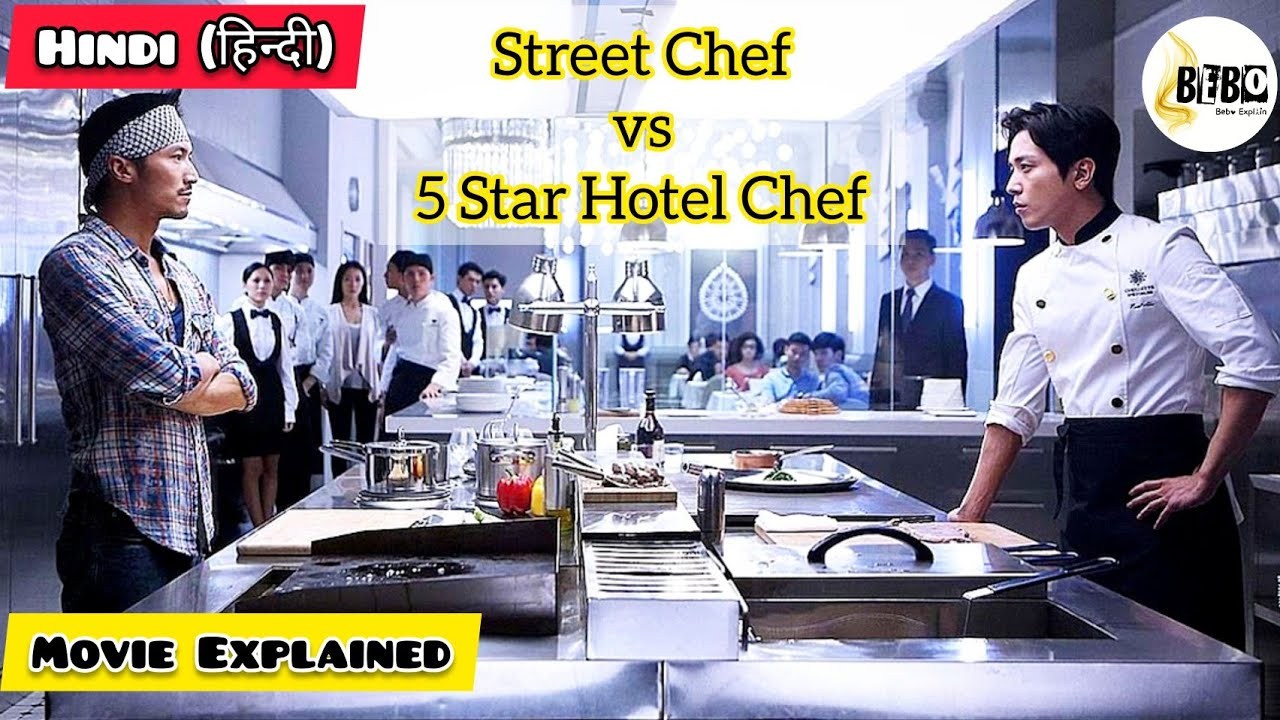 Download Cook up a Storm (2017) Chinese Movie Explained in Hindi (हिन्दी में) Hindi dubbed.