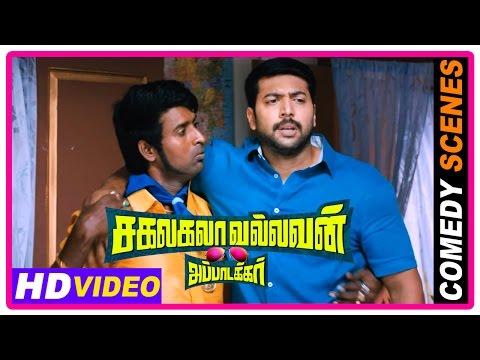 Sakalakala Vallavan Appatakkar Movie | Soori Comedy 2 | Jayam Ravi | Trisha | Anjali