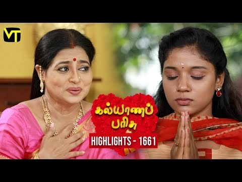 Kalyanaparisu Tamil Serial Episode 1661 Highlights on Vision Time. Let's know the new twist in the life of  Kalyana Parisu ft. Arnav, Srithika, Sathya Priya, Vanitha Krishna Chandiran, Androos Jesudas, Metti Oli Shanthi, Issac varkees, Mona Bethra, Karthick Harshitha, Birla Bose, Kavya Varshini in lead roles. Direction by AP Rajenthiran  Stay tuned for more at: http://bit.ly/SubscribeVT  You can also find our shows at: http://bit.ly/YuppTVVisionTime   Like Us on:  https://www.facebook.com/visiontimeindia