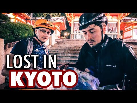 I Got Lost in Kyoto with only a Paper Map